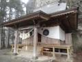 中之嶽神社(下仁田町)