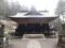 妙義神社(富岡市)