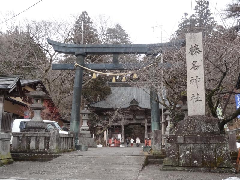 榛名神社 鳥居(高崎市)