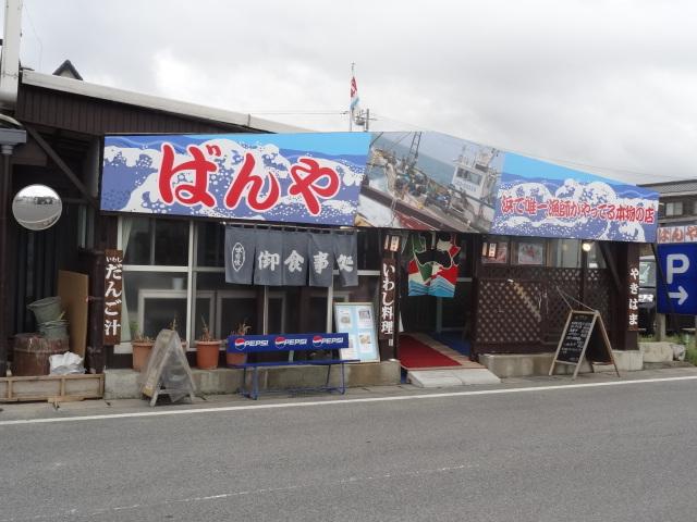f:id:kazu_ma634:20120523234003j:image:w400
