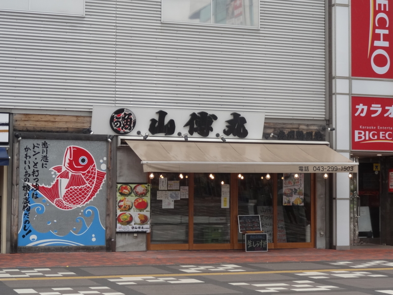 f:id:kazu_ma634:20120524002119j:image:w400
