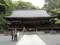 平塚八幡宮 御殿(平塚市)