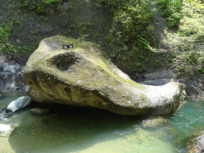 紅葉川渓谷 鯨岩(山形市)