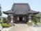 萬福寺(遠野市)