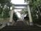 烏帽子山八幡宮 鳥居(南陽市)