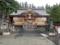 烏帽子山八幡宮 拝殿(南陽市)