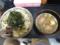 自家製麺キリンジ つけ麺全部入り(仙台市)