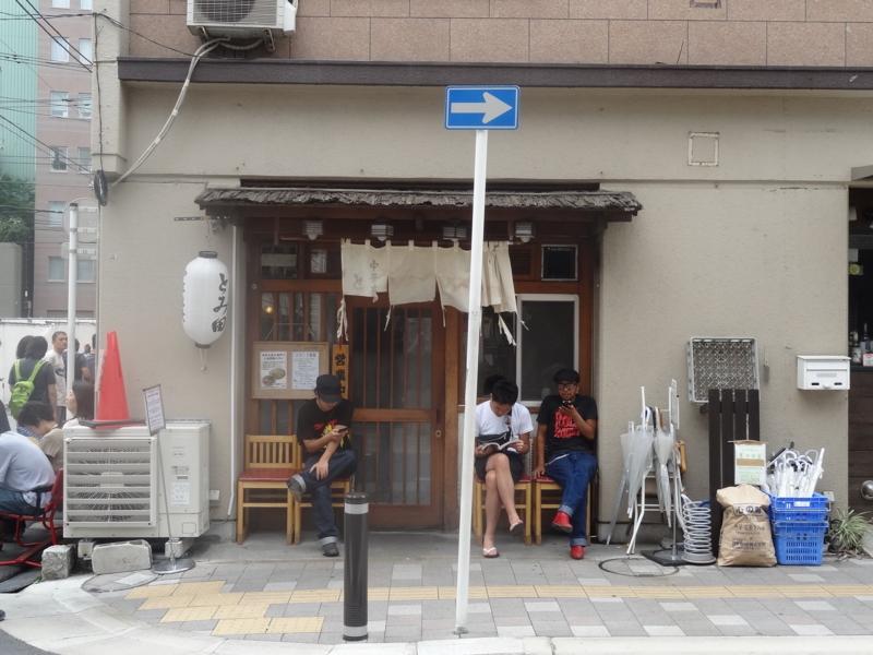 f:id:kazu_ma634:20120830212026j:image:w400