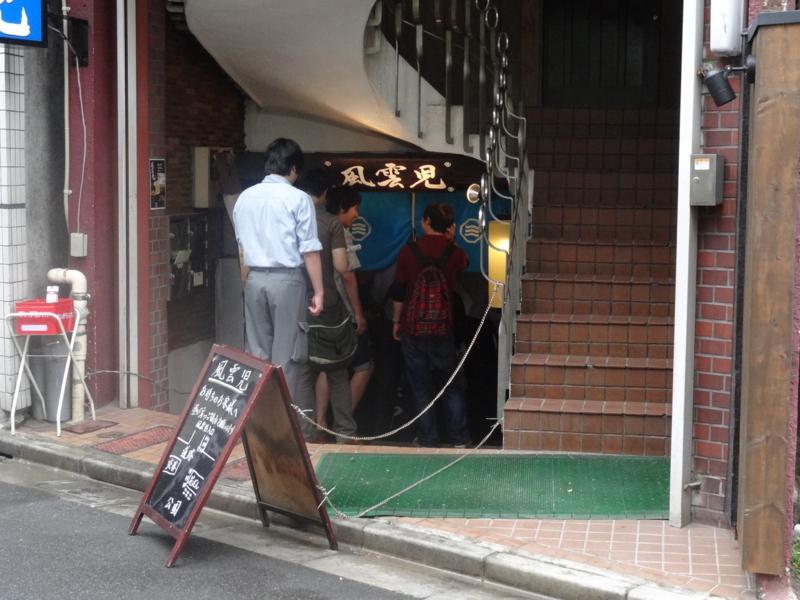 f:id:kazu_ma634:20120830224633j:image:w400