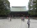明治神宮(渋谷区)
