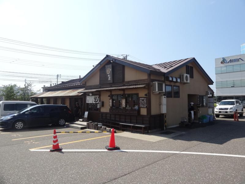 f:id:kazu_ma634:20120901161754j:image:w400