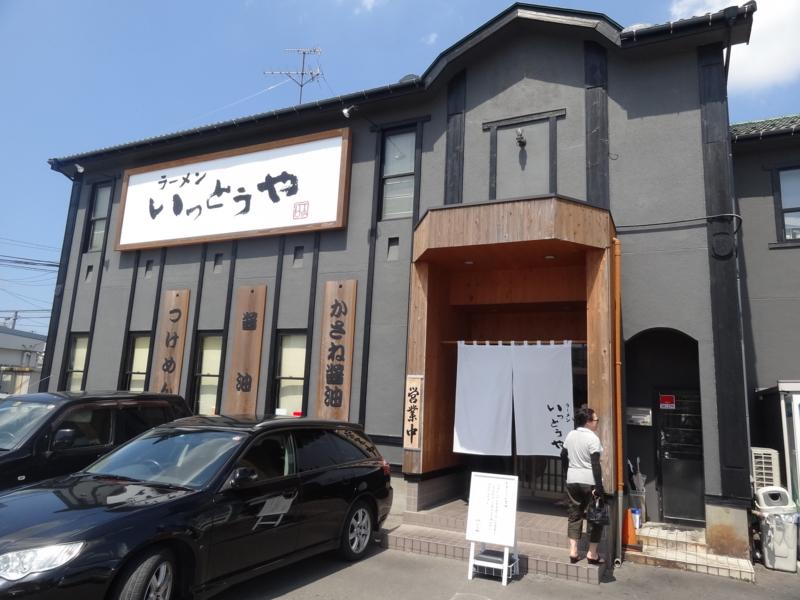 f:id:kazu_ma634:20120902223122j:image:w400