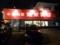 銀華飯店(酒田市)