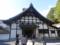 瑞巌寺 庫裡(松島町)