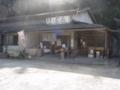 山内うどん店(まんのう町)