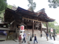 金刀比羅宮 本宮(琴平町)