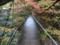 大平温泉 吊橋(米沢市)