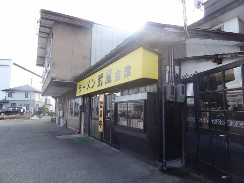 f:id:kazu_ma634:20130207001716j:image:w400