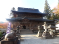 円蔵寺(柳津町)