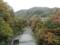 道の駅 月山 吊橋から(鶴岡市)