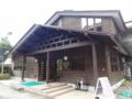 りんご温泉(朝日町)