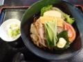 りんご麺(朝日町)