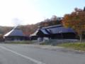 カルデラ温泉館(大蔵村)