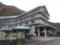 ホテル國富 翠泉閣(糸魚川市)