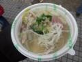 平成鍋合戦 天童牛ねぎ銀塩しゃぶ鍋(天童市)