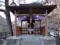 五龍王神社(日光市)