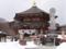 西方寺 本堂(仙台市)