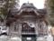 西方寺 貞能堂(仙台市)