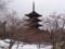 西方寺 五重塔(仙台市)