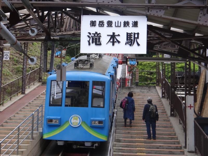御岳登山鉄道(青梅市)
