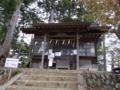 産安社(青梅市)