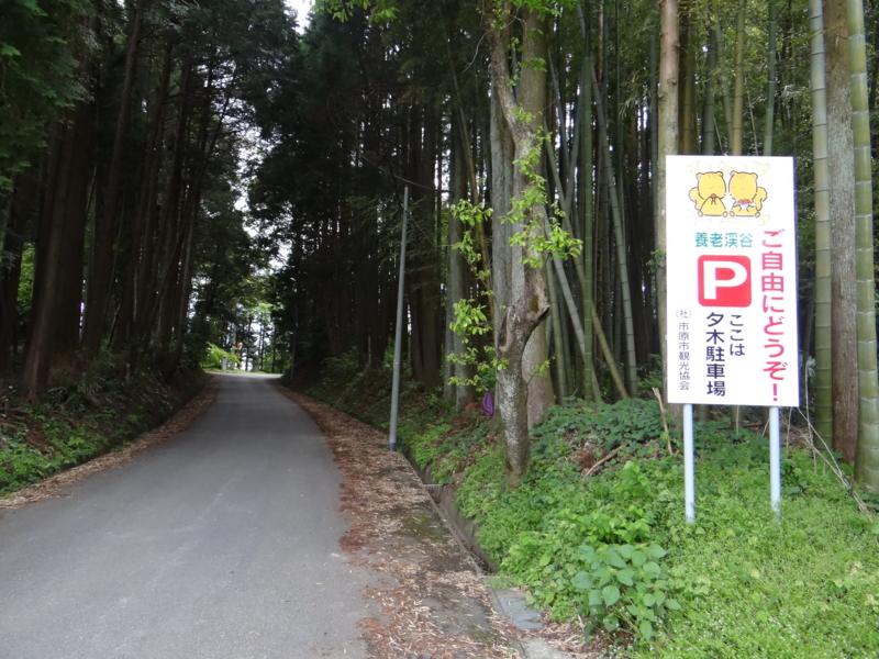 f:id:kazu_ma634:20130507230115j:image:w400