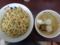 麺工房 きわみや 豚骨醤油つけ麺(仙台市)