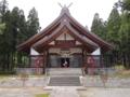 大宮子易両神社(小国町)