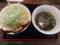 麺辰 特製鶏中華つけめん(山形市)