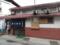 あべ食堂(喜多方市)