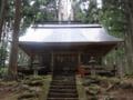 高倉神社(下郷町)