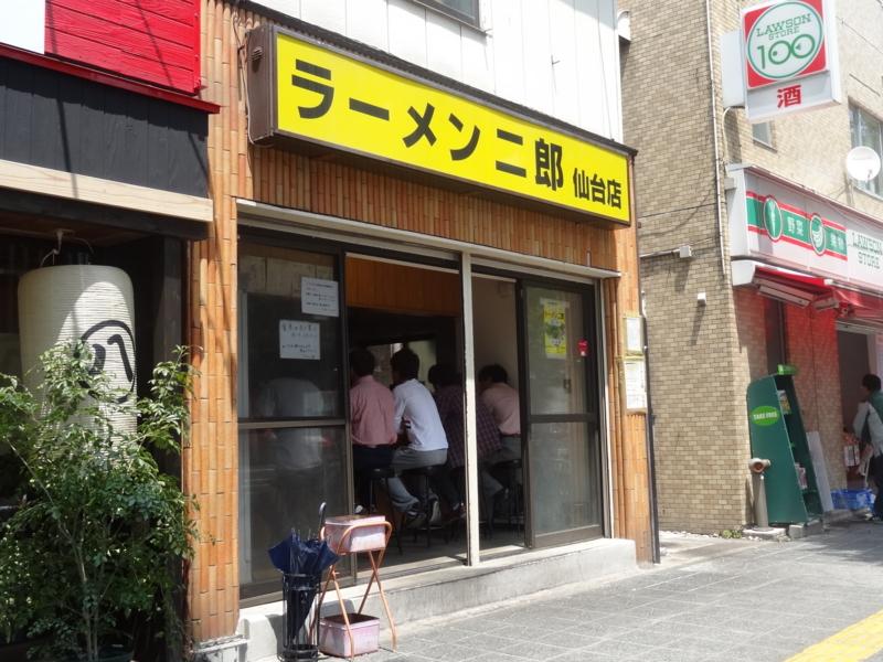 ラーメン二郎 仙台店(仙台市)