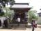 白山神社(長井市)