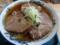 ナイス麺 とろとろチャーシュー麺(金ヶ崎町)
