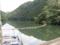 たかしば湖(いわき市)