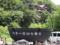 山形やまがた10Kmウオーキング 大鍋と唐松観音(山形市)