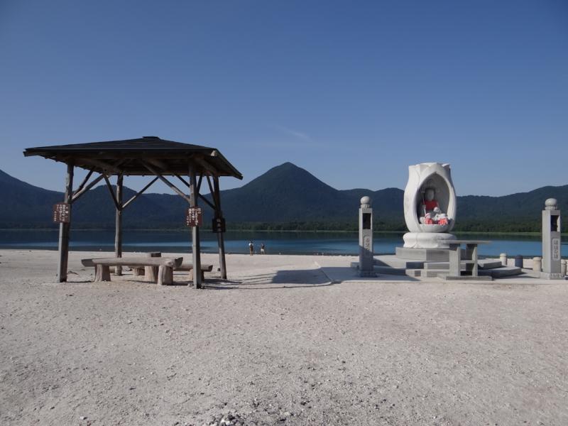 宇曽利湖(むつ市)