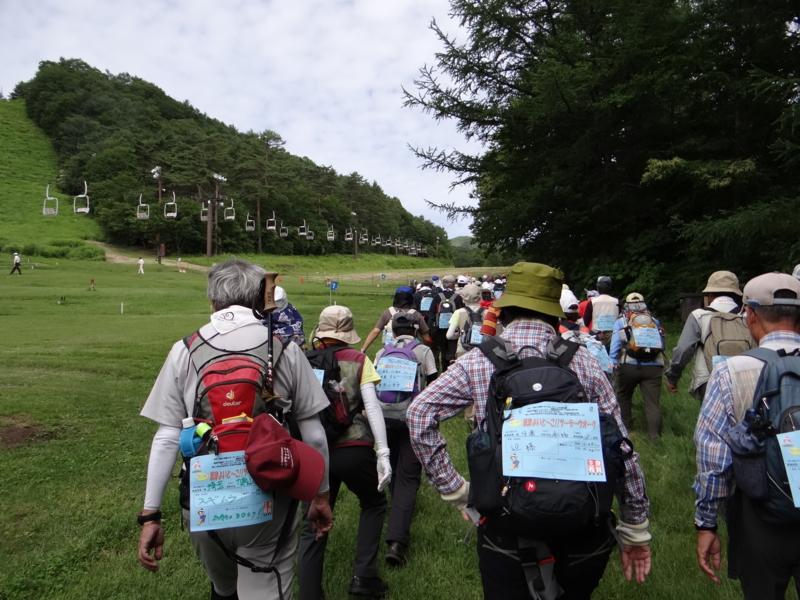 草津よいと〜こ!!ツーデーウオーク 天狗山レストハウス(草津町)