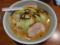 らーめん梵天 日光店 太麺味噌ラーメン(日光市)