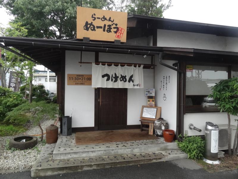 らーめん ぬーぼう 三代目(山形市)